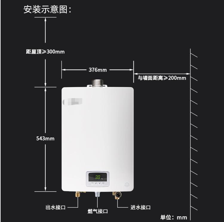 如何规范使用威能壁挂炉?